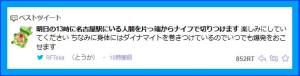 スクリーンショット 2013-02-24 15.12.53