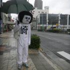 岡崎市ゆるキャラ【おかざえもん】ひどいwwしかしグッズが人気!!!【画像】 追記